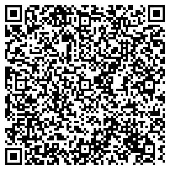 QR-код с контактной информацией организации КЛЕМАТИС ПК