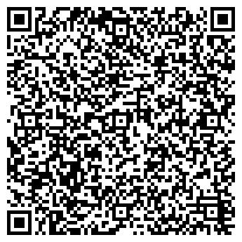 QR-код с контактной информацией организации CARTORG