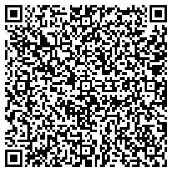 QR-код с контактной информацией организации ТАН СУПЕРМАРКЕТ ЧИНГИЗОВ АУ