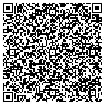 QR-код с контактной информацией организации ВОЛГА (24 ЧАСА)