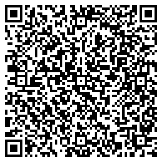 QR-код с контактной информацией организации ГАММА-2