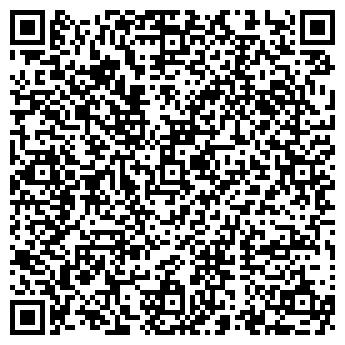 QR-код с контактной информацией организации ДЕВЯТКА, ООО