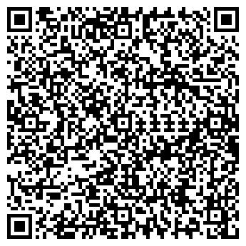 QR-код с контактной информацией организации ТД КАЗТРАНСФОРМАТОР