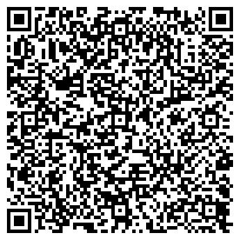 QR-код с контактной информацией организации ЛЕОН (24 ЧАСА)