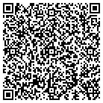 QR-код с контактной информацией организации РАДУГА ООО (24 ЧАСА)