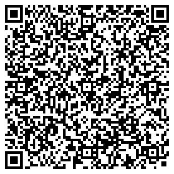 QR-код с контактной информацией организации РАМИКО, ООО