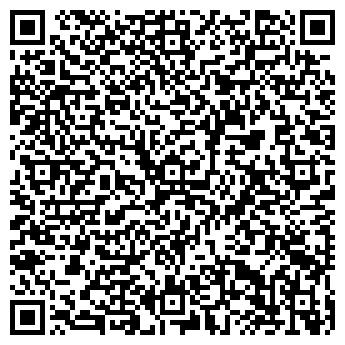 QR-код с контактной информацией организации ТАЙФИ, ЗАО
