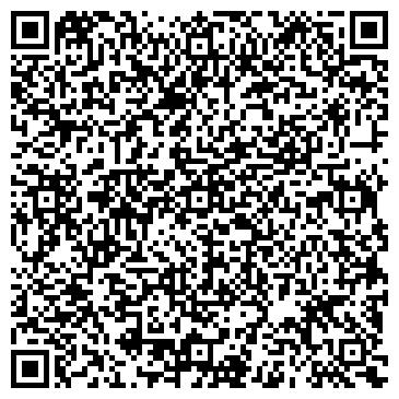 QR-код с контактной информацией организации ТАТЬЯНА (24 ЧАСА)
