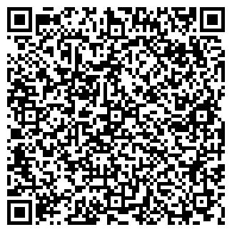 QR-код с контактной информацией организации ТИНА