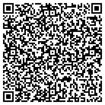 """QR-код с контактной информацией организации """" ЛИДОЗ """""""