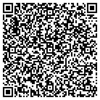 QR-код с контактной информацией организации МОБИЛИС, ООО