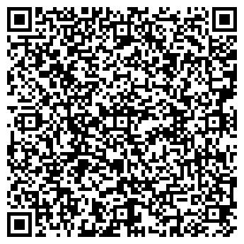 QR-код с контактной информацией организации ПРОЕКТ-МОНТАЖ, ООО