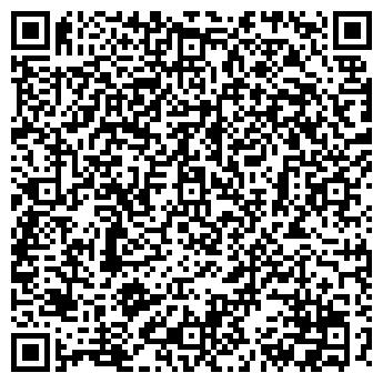 QR-код с контактной информацией организации КАМАЛОВ, ЧП