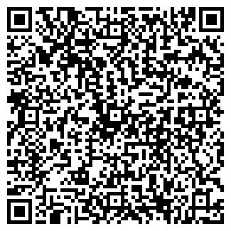 QR-код с контактной информацией организации НЗ