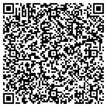 QR-код с контактной информацией организации СЦЕПЛЕНИЕ