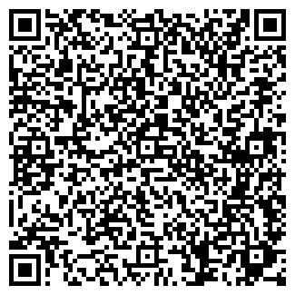 QR-код с контактной информацией организации ТООП