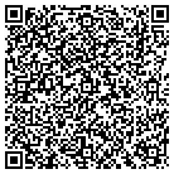 QR-код с контактной информацией организации БИГ-ТРЕЙД ТФ, ООО