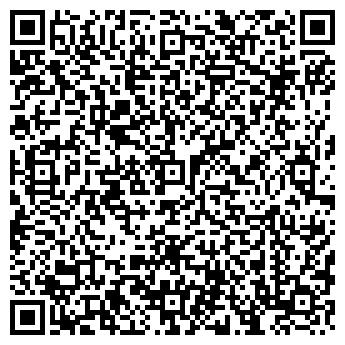 QR-код с контактной информацией организации ВАКСОЙЛ-ЦЕНТР № 4