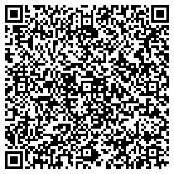 QR-код с контактной информацией организации ЦЕНТУРИЯ, ООО