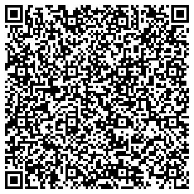 QR-код с контактной информацией организации БАЛТТЕХ СТОМАТОЛОГИЧЕСКИЙ ЦЕНТР