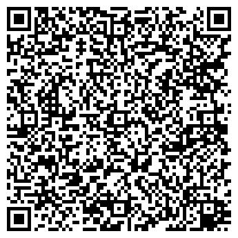 QR-код с контактной информацией организации ТЕПЛОЭНЕРГОСЕРВИС-Т ТОО