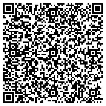QR-код с контактной информацией организации ЗЕЛОН, ООО