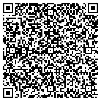 QR-код с контактной информацией организации СТАНА, ООО