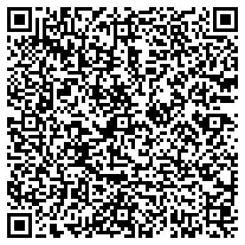 QR-код с контактной информацией организации № 76