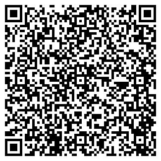 QR-код с контактной информацией организации № 77