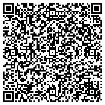 QR-код с контактной информацией организации № 168 ФИЛИАЛ