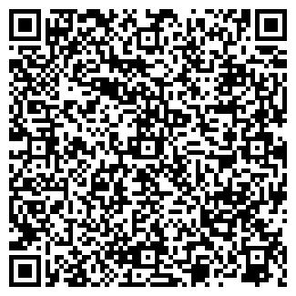 QR-код с контактной информацией организации ТЕТРИС ТОО