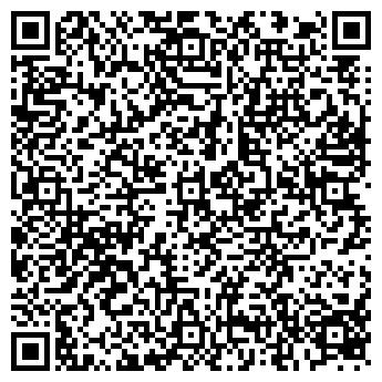 QR-код с контактной информацией организации № 179, ООО