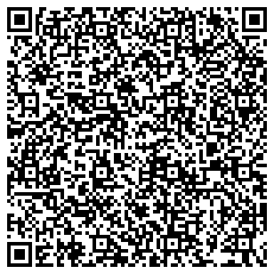 QR-код с контактной информацией организации АПТЕКА N 238 (№ 238 ГУП (ЛЬГОТНЫЙ ОТДЕЛ)