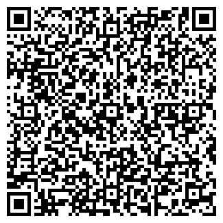 QR-код с контактной информацией организации ТЕХНО ТИС ТОО