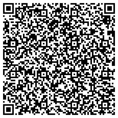 QR-код с контактной информацией организации № 4 ДЕТСКИЙ САД КОМБИНИРОВАННОГО ВИДА