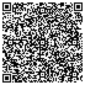 QR-код с контактной информацией организации № 6 ДЕТСКИЙ САД