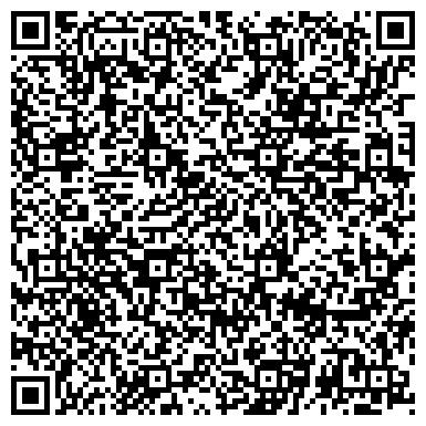 QR-код с контактной информацией организации № 10 ДЕТСКИЙ САД КОМБИНИРОВАННОГО ВИДА
