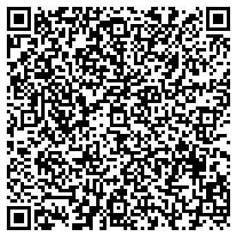 QR-код с контактной информацией организации ТЕХНОЛОГИЯ ПЛЮС ТОО