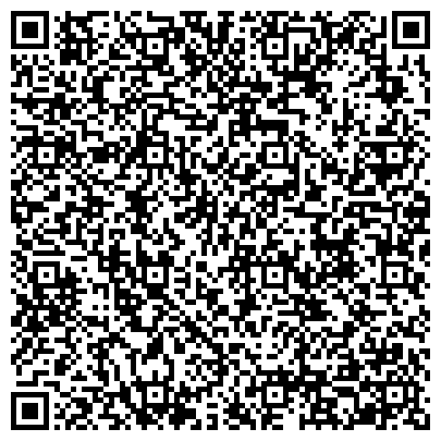 QR-код с контактной информацией организации № 26 ДЕТСКИЙ САД КОМПЕНСИРУЮЩЕГО ВИДА ДЛЯ ДЕТЕЙ С НАРУШЕНИЕМ ЗРЕНИЯ