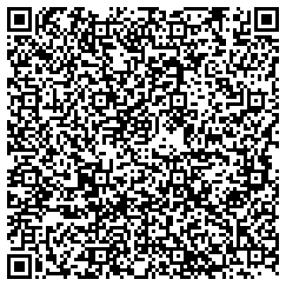 QR-код с контактной информацией организации № 33 ДЕТСКИЙ САД С ПРОГИМНАЗИЧЕСКИМ ОБУЧЕНИЕМ ПО ПРОГРАММЕ РЕКОРД-СТАРТ
