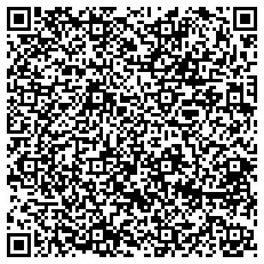 QR-код с контактной информацией организации № 41 ДЕТСКИЙ САД КОМБИНИРОВАННОГО ВИДА
