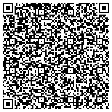 QR-код с контактной информацией организации № 43 КРУГЛОСУТОЧНЫЙ ДЕТСКИЙ САД