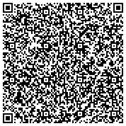 QR-код с контактной информацией организации № 60 ЯСЛИ-САД С ОСУЩЕСТВЛЕНИЕМ ИНТЕЛЛЕКТУАЛЬНОГО, ХУДОЖЕСТВЕННО-ЭСТЕТИЧЕСКОГО И ФИЗИЧЕСКОГО РАЗВИТИЯ