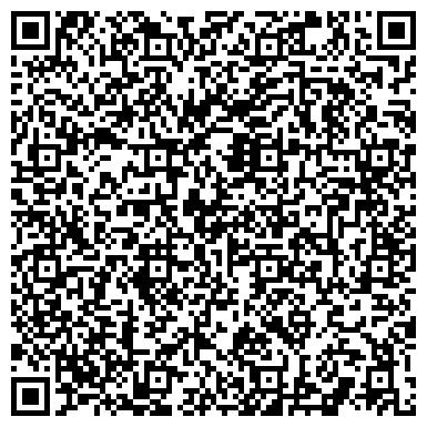 QR-код с контактной информацией организации № 76 ДЕТСКИЙ САД КОМБИНИРОВАННОГО ВИДА
