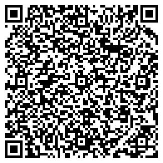 QR-код с контактной информацией организации ТРАНКО ЗАО