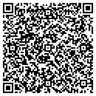 QR-код с контактной информацией организации ЛИТА+