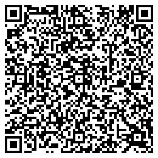 QR-код с контактной информацией организации БАЛЬЗАК
