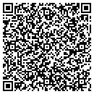 QR-код с контактной информацией организации РУС ТИМ