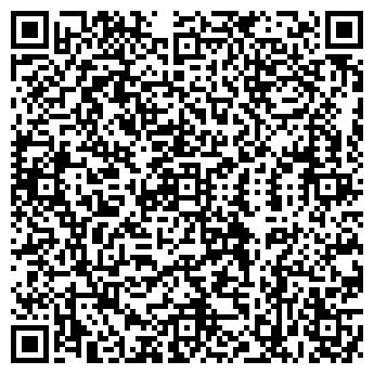 QR-код с контактной информацией организации ТАЙВАНЬ