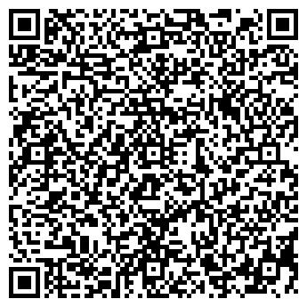 QR-код с контактной информацией организации ТРАНСКОМПЛЕКС СЕРВИС ТОО